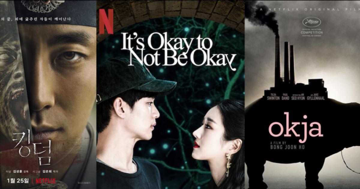 South Korea on the big film market